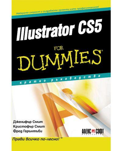 Illustrator CS5 For Dummies - 1
