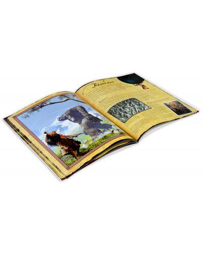 Илюстрована енциклопедия на митичните създания - 7
