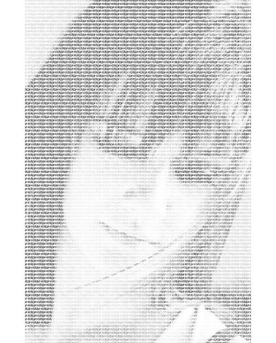 Илумине: Досието Illuminae_01 - 17