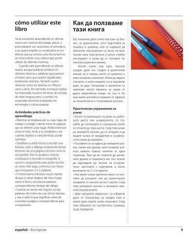 Испанско-български двуезичен картинен речник - 8