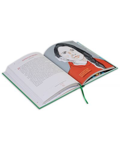 Истории за лека нощ за момичета бунтарки 2 - 7