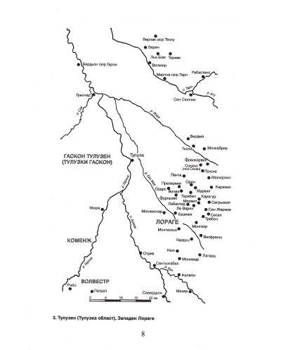 istorija-na-katarite-4 - 5