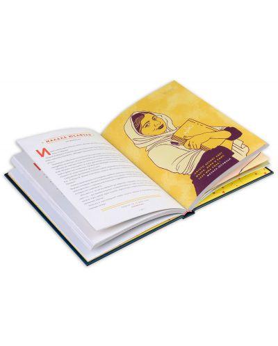 Истории за лека нощ за момичета бунтарки 1 - 5