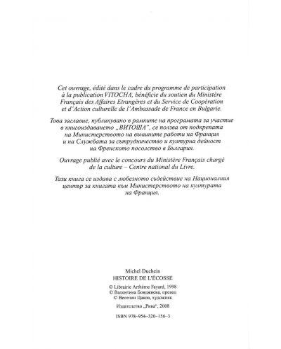 istorija-na-shotlandija-3 - 4