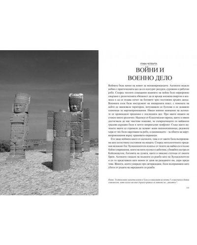 История на изгубената цивилизация на маите и ацтеките - 4