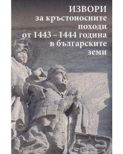 Извори за кръстоносните походи от 1443-1444 година в българските земи - 1