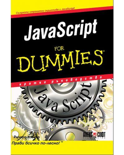 JavaScript For Dummies - 1