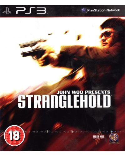 John Woo's Stranglehold (PS3) - 1