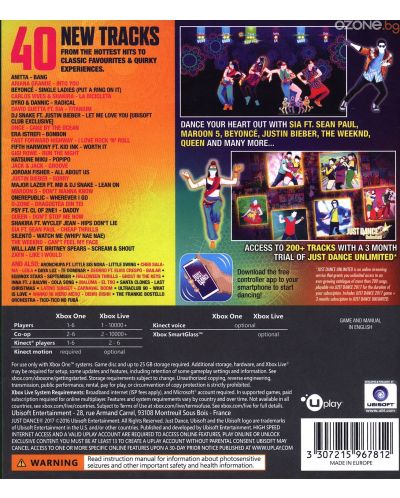 Just Dance 2017 (Xbox One) - 12
