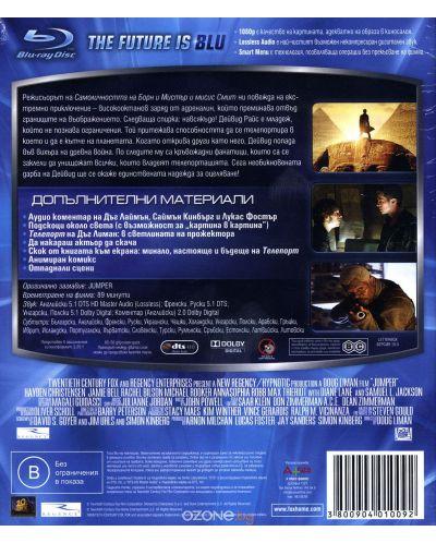 Телепорт (Blu-Ray) - 3