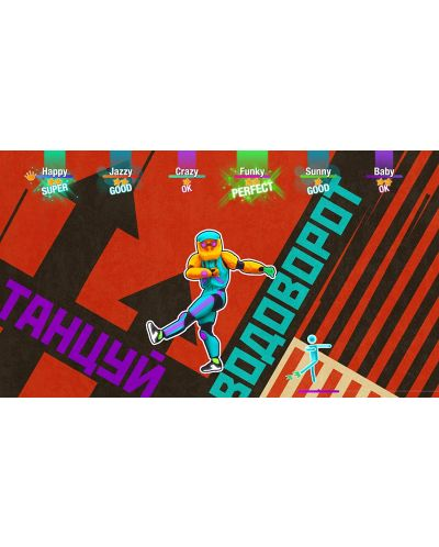 Just Dance 2020 (Nintendo Switch) - 5