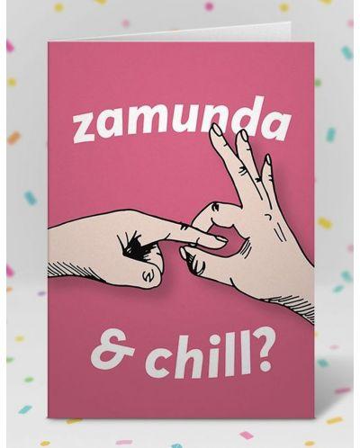 Картичка Мазно.бг - Zamunda & Chill?-1 - 2