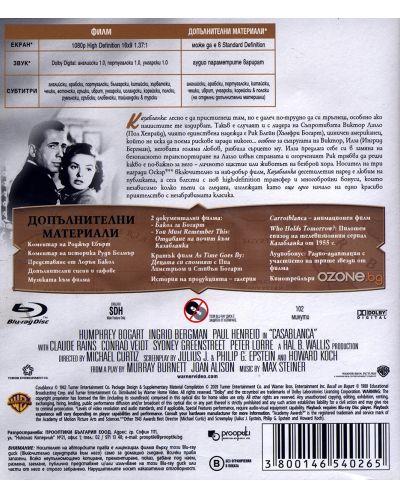 Казабланка (Blu-Ray) - 2