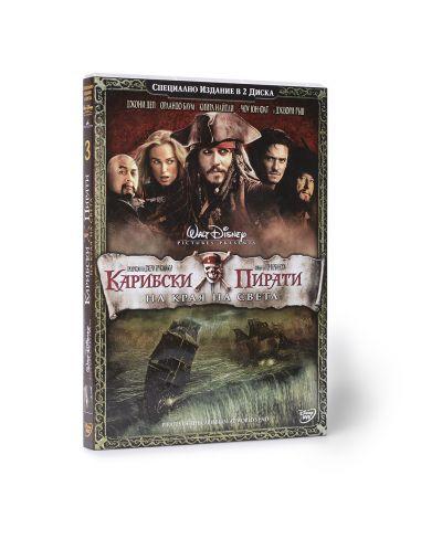 Карибски пирати: На края на света - Специално издание в 2 диска (DVD) - 5