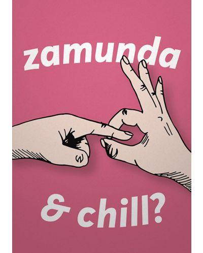 Картичка Мазно.бг - Zamunda & Chill? - 1