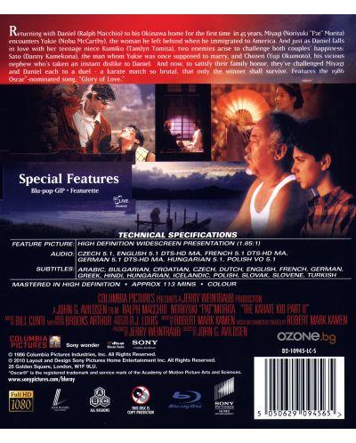 Карате Кид 2 (Blu-Ray) - 2