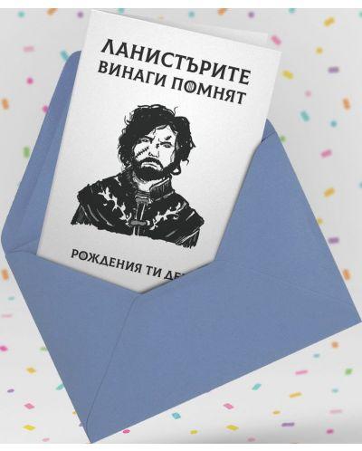 Картичка Мазно.бг - Ланистърите винаги помнят рождения ти ден.-2 - 3