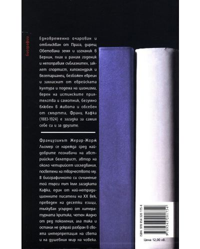 kafka-1 - 2