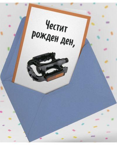 Картичка Мазно.бг - Честит рожден ден,-2 - 3