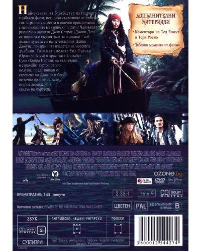 Карибски пирати: Сандъкът на мъртвеца (DVD) - 3