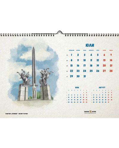 """Календар """"Български паметници"""" 2019 - 8"""