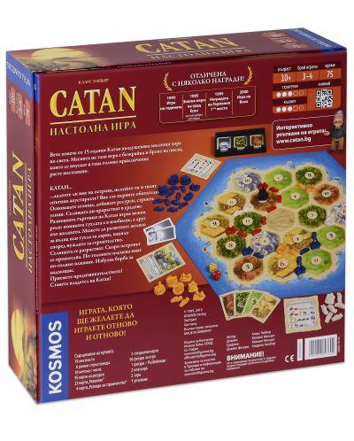 Настолна игра Catan - 2
