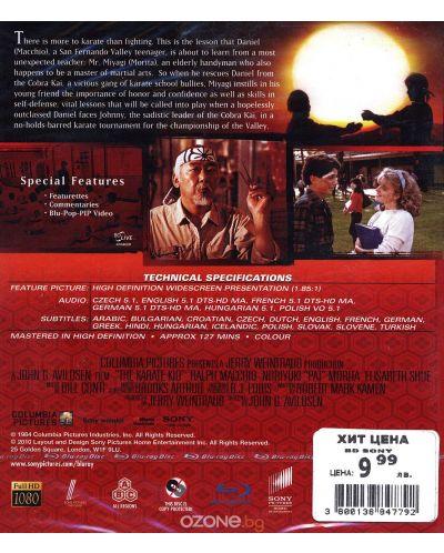 Карате Кид (Blu-Ray) - 2
