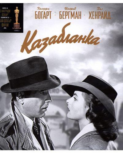 Казабланка (Blu-Ray) - 1