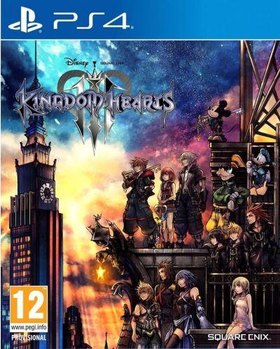 Kingdom Hearts III (PS4) - 1