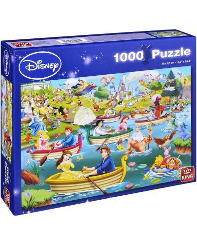 Пъзел King от 1000 части - Светът на Дисни, Забавления във водата - 1
