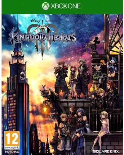 Kingdom Hearts III (Xbox One) - 1