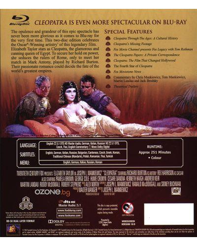 Клеопатра (Blu-Ray) - 2