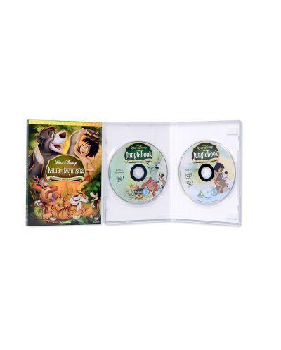 Книга за джунглата - Юбилейно издание в 2 диска (DVD) - 3