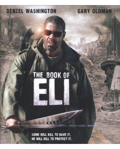Книгата на Илай (Blu-Ray) - 1