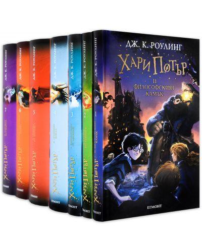 """Колекция """"Хари Потър"""" (пълна поредица) - 1"""