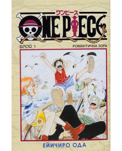 "Колекция ""One Piece"" (1 - 7 част)-2 - 3"