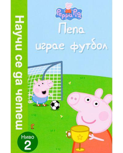 "Колекция ""Peppa Pig"" - 17"