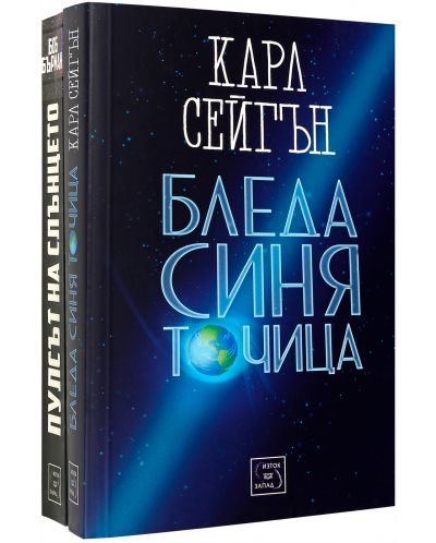 "Колекция ""Астрономия"" - 1"