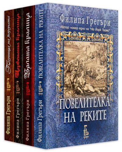 """Колекция """"Филипа Грегъри: Войната на братовчедите"""" - 1"""