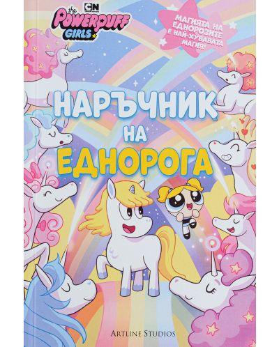 """Колекция """"Cartoon Networks"""" - 9"""
