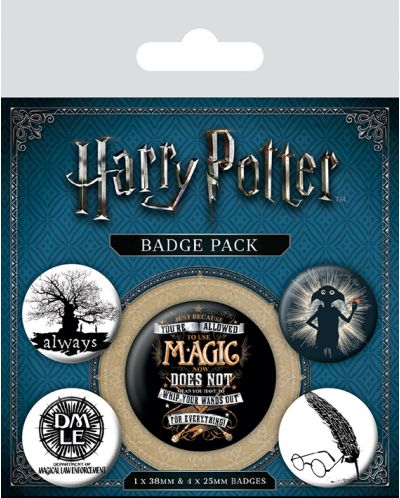Комплект значки Pyramid -  Harry Potter (Symbols) - 1