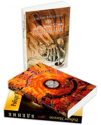 """Колекция """"Мистерии: Завещанието на Гидиън Мак + Краят на господин Y + Бдение""""-1 - 2"""