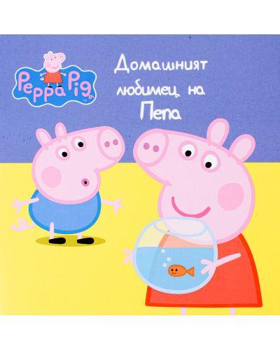 "Колекция ""Peppa Pig"" - 13"