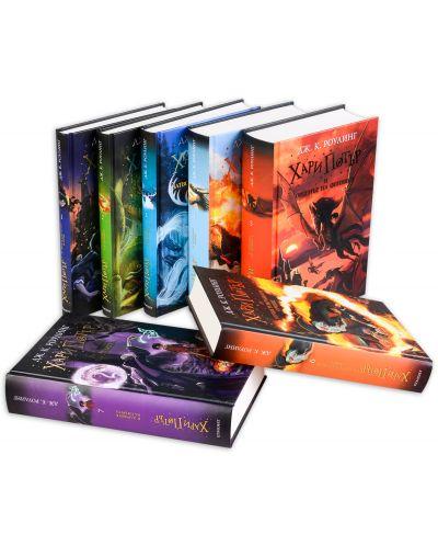 """Колекция """"Хари Потър"""" (пълна поредица) - 2"""