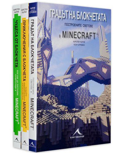 """Колекция """"Minecraft приключения"""" - 1"""
