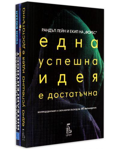 """Колекция """"Тайните на успеха"""" - 1"""