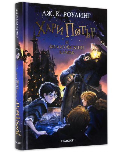 """Колекция """"Хари Потър"""" (пълна поредица) - 5"""