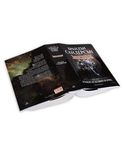 """Колекция """"Летописите на Светлината на Бурята"""" (3 тома) - 6"""