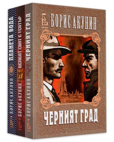 """Колекция """"Борис Акунин: Ераст Фандорин"""" - 1"""