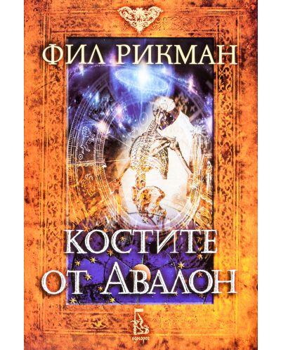 """Колекция """"Кралици и вещици""""-2 - 3"""